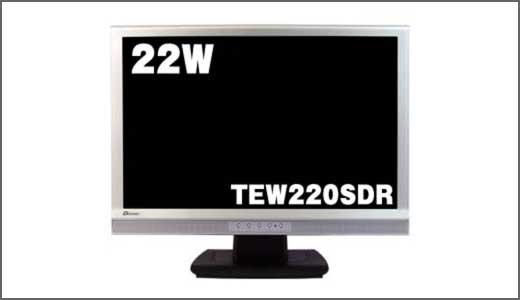 Candela Direct  TEW220SDR