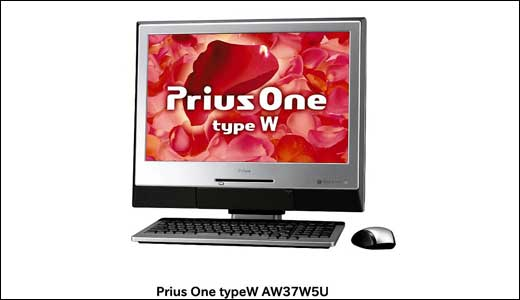 Hitachi introduced its new PC, the Prius One Type W. The new PC boasts built-in 20.1-inch LCD monitor (support up to 1680×1050 resolutions) just like iMac. It comes with Core 2 Duo E4300 processor, 1GB of memory, 320GB Hard Disk Drive, and DVD DL as well TV Tuner. The pricing has not […]