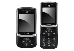 LG introduced its newest cellphone with codename SC330. It was happen in Korea and the phone show off its unique feature: E-dictionary. Any other common features also included such as MP3 player and 1.3MP camera. Coming with stylish and sleek design, the new SC330 is cased in 9.6 x 4.8 […]