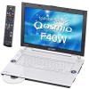 toshiba-qosmio-f40w-trendy-gadget