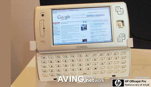 (Image: COMPAL 4.3-inch UMPC; Credit: AVING.net) Compal Electronics, a Taiwanese Original design manufacturer which handling the production of notebook computers and monitors, introduced their newest UMPC during COMPUTEX Taipei 2007. The UMPC boasts Windows CE 5.0, Freescale i.MX31 532 MHz ARM1136 processor, 512MB SLC Nand Flash memory, 256MB of ram, […]