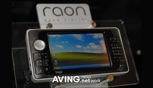 New Vega UMPC Released By Raon Digital