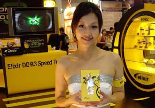 computex-taipei-2007-trendy-gadget
