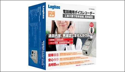 Logitec LIC-TRA056SD