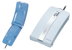 Sonyis coming with a new idea with the release of its new VAIO mouse (as far as I know, I think this is the first dedicated mouse from Sony). Yes it is a real mouse by functionality, but it also has another useful function as Skype handset as well as […]
