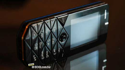 Nokia 7500 Showed of Beauty in China