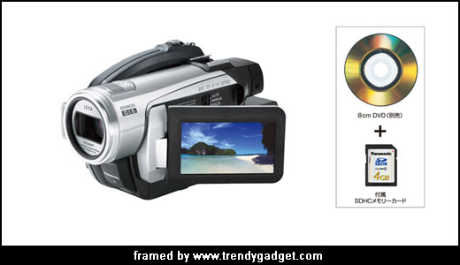 The Upcoming Panasonic HDC-SX5 Equipped with SD and DVD Hybrid