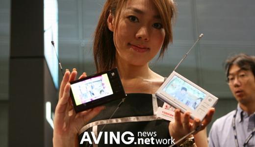 Toshiba gigabeat V401