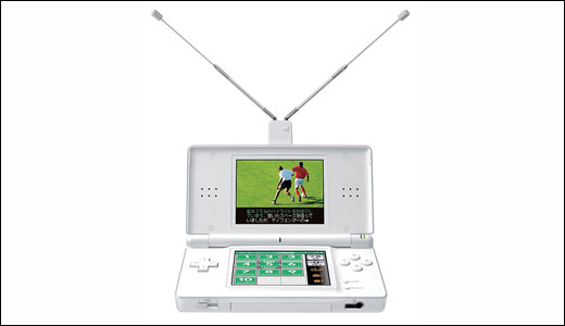1Seg TV Tuner for the Nintendo DS is Coming
