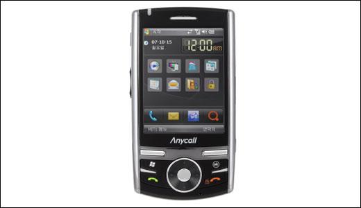 Samsung SPH-M4650