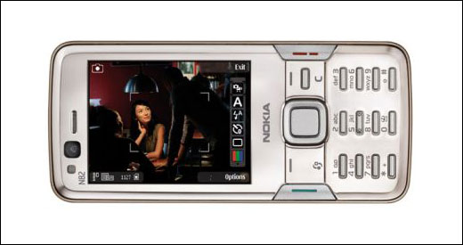 Nokia N82 Multimedia Computer