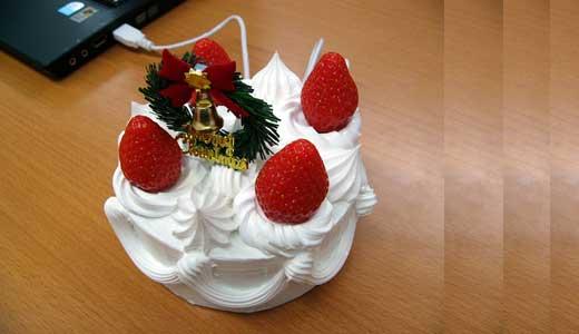USB Christmas Cake