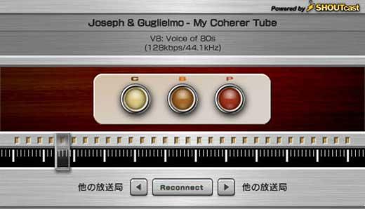 PSP Internet Radio Player