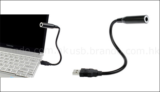 Brando USB Flexible Webcam