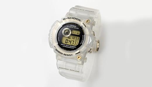 G-Shock Gold Watch Line