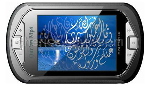 Digital Quran Player From China. Coming with ML-DQP-624-F codename, ...