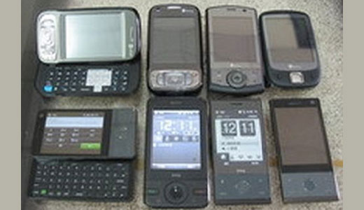 Known previously as Diamond phone, Rapahel, and Titanium respectively, the HTC Touch Diamond, HTC Touch Pro, and the HTC Touch Dual Pro is coming with high-end features. The the touch diamond and touch dual pro is reported to have similar features except the side slide QWERTY keyboard. One interesting thing […]