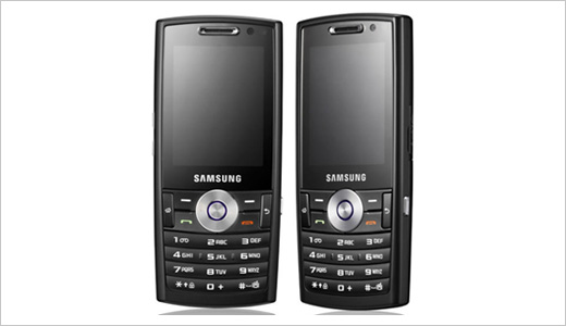 The New Samsung i200