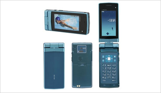Fujitsu F706i Waterproof Phone with 1-Seg mobile TV