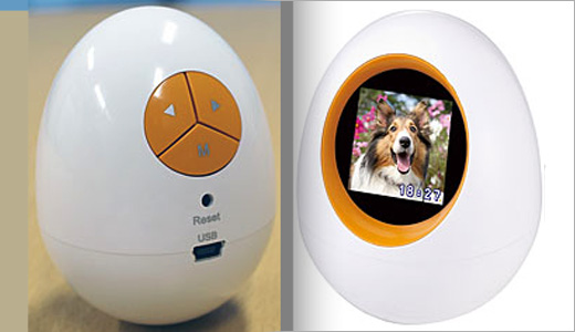 Egg-Shaped Mini Digital Photo Frame