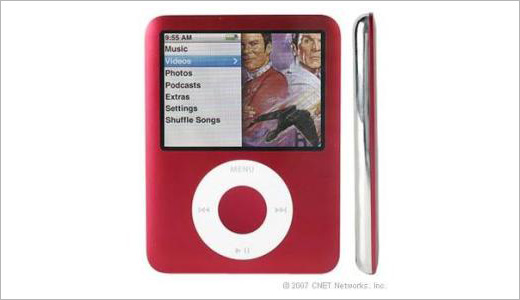 Ultrathin MP3 players