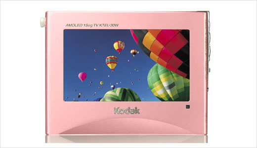 The pink version of Kodak Elite Vision KTEL-30W is mentioned to be available this month. It won't come with new features, it still has the similar feature of the standard model includes 3-inch AMOLED screen in 320×240 resolution and powered by a lithium battery. Read