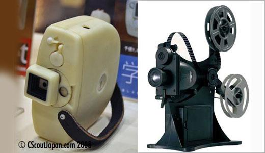 Gakken 8mm Camera and Projector Set