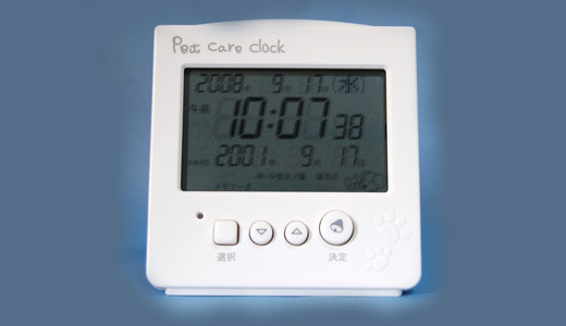 pet care clock