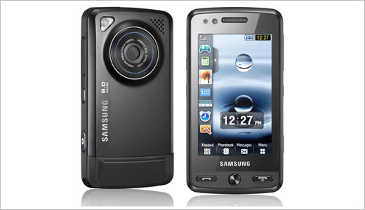 Samsung Pixon M8800 digital camera