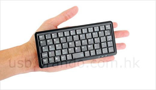 Super Tiny Keyboard
