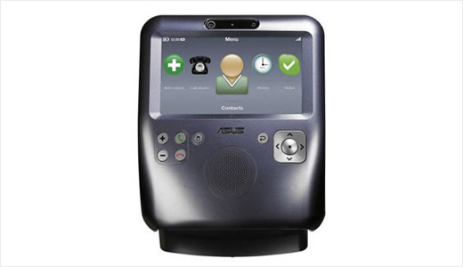 The AiGuru SV1 Video Phone is a new Voip Phone with video call capability. It's a result of partnership between Asus and Skype, and will be available soon before Christmas for $300, but you can place an order from now on. This phone features 7-inch display, speakerphone, mic, and allows […]