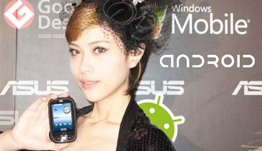 Asus 'Eee Phone' Become a Reality Soon