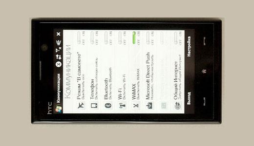 HTC WiMax