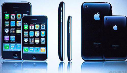 If and only if the spreading rumors going to be true, then you will have an option to buy iPhone Nano instead of standard iPhone in 2009. The image above give us an overview how the Nano will be, it will come with smaller screen. Read