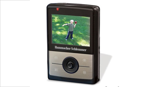 Automatic Video Transferring Camcorder