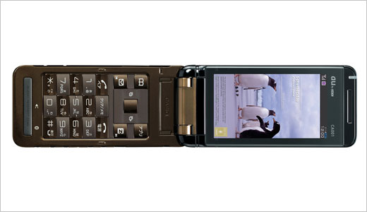 Casio CA001 Foldable and Touchscreen Phone