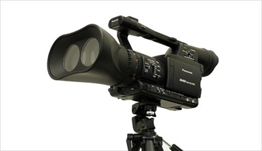 web-3d-cam_lowangle.jpg