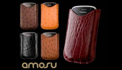 amosu-luxury-cases.jpg