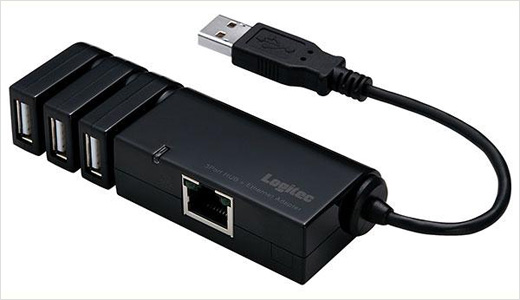 universal-lan-and-usb-hub-b.jpg