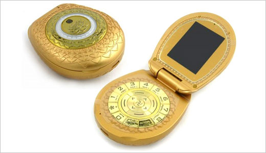 Available at ipmart.com and shipped from China, the C91 Dual-SIM phone comes with buddhistic design. The shape is uncommon and it appears in golden color with the lotus flower as its core concept. With $122.73 of price-tag, the C91 is not as luxury as the look, you've been told. Highlights: […]