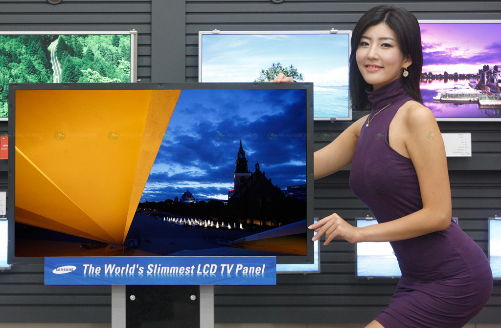"Mentioned as the slimmest LCD TV panel in the universe, the Samsung ""Needle Slim"" LED HDTV is only 3mm thin. I don't know if there will be slimmer panel than this, sure it will when the OLED panel is ready for the real mass production later. Expected to be released […]"