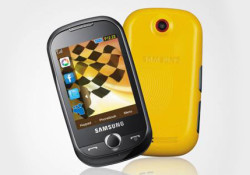 Available in 3 vibrant color fashion jackets – Yellow , White and Black, the new Samsung Corby Speed is a CDMA phone targeting the youth and young professionals. The Corby Speed offers data speed up to 2.4Mbps just to make users convenience enough to update current status and access friends' […]