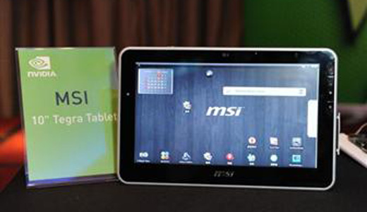 msi-tegra-tablet