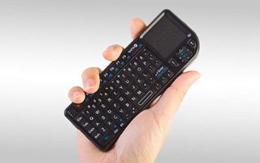 ProMini 2.4GHz Tiny Wireless Keyboard