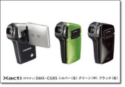 Sanyo Japan Released New Xacti Series Camcorder