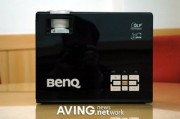 MP611c Latest BenQ DLP Projector