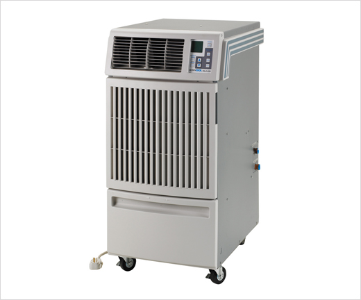 MovinCool Office Pro W20 water-cooled portable spot air conditioner