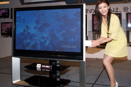 The new Hitachi Wooo will be available in Japan next month. This HD Plasma TV comes with removable IVDR (Information Versatile Disk for Removable Usage) disk storage, which can be used with a various devices, so users become more flexible which media player they will use, whether it is a […]