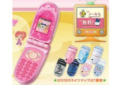 Featuring some interactive games with built-in camera, the phone just like a toy, look like made from cheap plastic, and colorful. Available in seven unique designs for boys and girls includes Hello Kitty, Tamagochi, and Dragons theme. Willcom (Japanes phone manufacturer) and Bandai (toy vendor) artistically designs the phone to […]