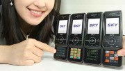 Sky IM-R200 Exclusively In Korea